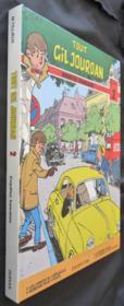 Tout Gil Jourdan n°2, Enquêtes françaises - Couverture - Format classique