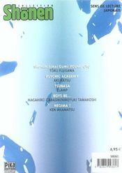 Shonen collection t.7 - 4ème de couverture - Format classique