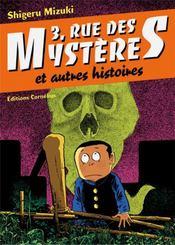 3 rue des mystères et autres histoires t.1 - Couverture - Format classique