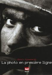 La Photo En Premiere Ligne - Intérieur - Format classique
