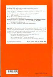 MethodiX ; analyse ; 300 méthodes, 250 exercices corrigés (2e édition) - 4ème de couverture - Format classique