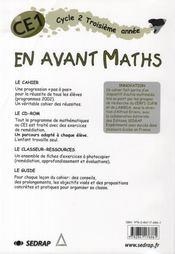CE1 ; guide de l'enseignant - 4ème de couverture - Format classique