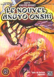 Le nouvel Angyo Onshi t.8 - Intérieur - Format classique