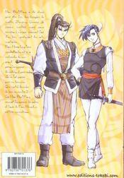 Sabre Et Dragon T.1 - 4ème de couverture - Format classique