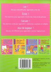 Mon bloc de jeux et exercices, 7-8 ans ; CE1, 2e primaire ; exercices de francais et de calcul - 4ème de couverture - Format classique