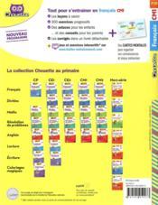 Chouette ; français ; CM1 - 4ème de couverture - Format classique