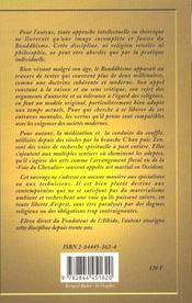 Bouddhisme - 4ème de couverture - Format classique