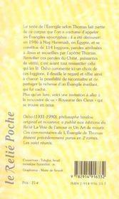 L'évangile de Thomas - 4ème de couverture - Format classique