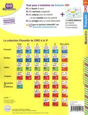 Chouette entraînement ; français ; CM2 - 4ème de couverture - Format classique