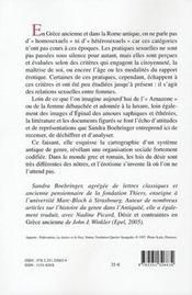 Homosexualité féminine dans l'antiquité grecque et romaine - 4ème de couverture - Format classique