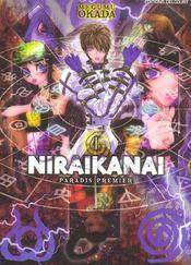 Niraikanai, paradis premier t.1 - Intérieur - Format classique