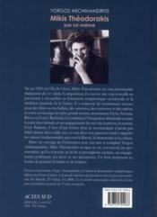 Mikis Théodorakis par lui-même - 4ème de couverture - Format classique