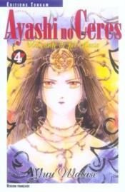 Ayashi no ceres t.4 - Couverture - Format classique