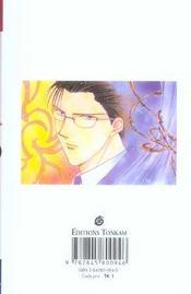 Ayashi no ceres t.4 - 4ème de couverture - Format classique