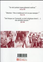 Rainbow - ultimate edition t.4 - 4ème de couverture - Format classique