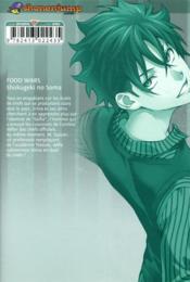 Food wars ! T.32 - 4ème de couverture - Format classique