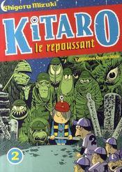 Kitaro le repoussant t.2 - Intérieur - Format classique