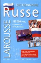 Maxipoche plus dictionnaire Larousse ; français-russe - Couverture - Format classique