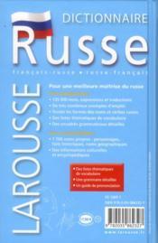 Maxipoche plus dictionnaire Larousse ; français-russe - 4ème de couverture - Format classique