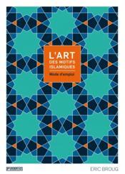 L'art des motifs islamiques ; mode d'emploi - Couverture - Format classique