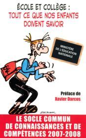 Ecole et college : tout ce que nos enfants doivent savoir (edition 2007-2008) - Couverture - Format classique