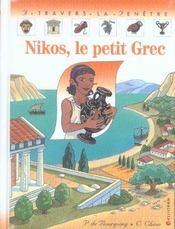 Nikos, le petit grec - Intérieur - Format classique