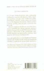 Les frères Karamazov t.2 - 4ème de couverture - Format classique