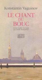 Le Chant Du Bouc - Couverture - Format classique