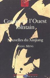 Contes De L'Ouest Lointain ; Oh Mohammed Ahmed ; Le Genie Du Vin ; La Petite Maison De Pise - Intérieur - Format classique