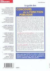 Le guide des concours de la fonction publique (édition 2005) - 4ème de couverture - Format classique