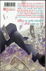 Takane et Hana T.1 - 4ème de couverture - Format classique
