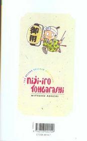 Niji-iro tohgarashi t.1 - 4ème de couverture - Format classique