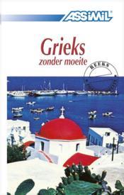 Volume grieks z.m. - Couverture - Format classique