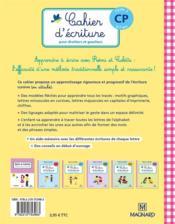 Rémi et Colette, méthode traditionnelle ; cahier d'écriture ; pour droitiers et gauchers ; cycle 2 ; CP (6-7 ans) - 4ème de couverture - Format classique