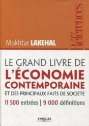 Le grand livre de l'économie contemporaine et des principaux faits de sociétés - Couverture - Format classique