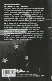Le Cantique Des Cantines - 4ème de couverture - Format classique