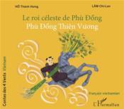 Le roi céleste de Phu Dong ; phu dong thien vuong - Couverture - Format classique