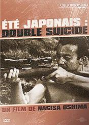 Eté Japonais : Double Suicide - Couverture - Format classique
