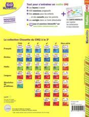 Chouette entraînement ; maths ; CM2 - 4ème de couverture - Format classique
