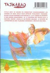 Tajikarao, l'esprit de mon village t.2 - 4ème de couverture - Format classique