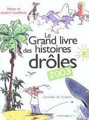 Le grand livre des histoires drôles 2003 - Intérieur - Format classique