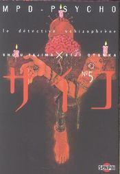 MPD psycho t.5 - Intérieur - Format classique