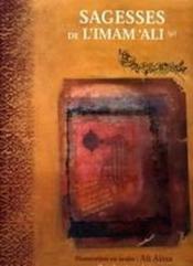 Sagesses De L'Imam Ali - Couverture - Format classique