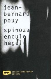 Spinoza Encule Hegel - Intérieur - Format classique