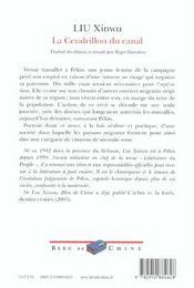 La Cendrillon Du Canal - 4ème de couverture - Format classique