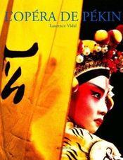 L'opera de pekin - Intérieur - Format classique