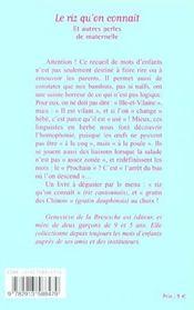Le Riz Qu'On Connait Et Autres Perles De Maternelle - 4ème de couverture - Format classique
