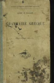 GRAMMAIRE GRECQUE A L'USAGE DES CLASSES. 12e EDITION. - Couverture - Format classique