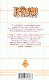 Yakitate! ja-pan - un pain c'est tout t.1 - 4ème de couverture - Format classique