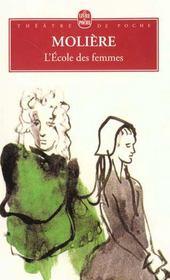 L'école des femmes - Intérieur - Format classique
